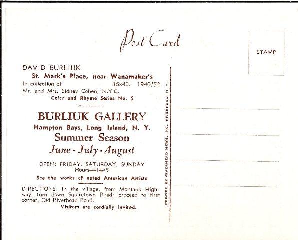 Открытка с адресом галереи Бурлюков в Хэмптон Бейз