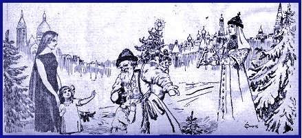 Старая новогодняя открытка 1925 г., напечатанная в газете «Возрождение».