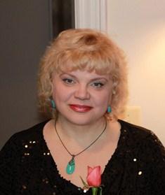 Ольга О'Нил