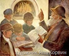 художник Яла Корвин