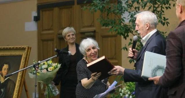 вручение Пушкинской премии Ирине Роднянской
