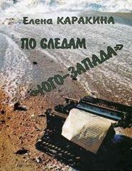 Karakina-book-cover