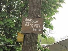 ресторан в Одессе