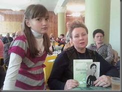 КК и Левченкова Катя