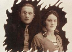 Бронины родители Петр Ильич и Мария Яковлевна Куперман Погибли 12 октября 1942 года  Отцу был 41 год,  маме 36