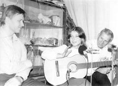 концерте в Москве, середина 1980-х годов