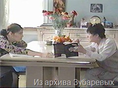 Белла Ахмадулина и Вера Зубарева. Филадельфия, 1997