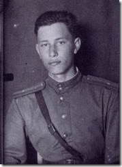 Григорий Литинский