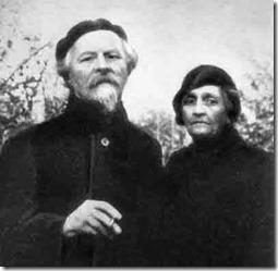 К.Д.Бальмонт и Е.К.Цветковская. Конец 1930-х годов