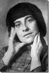 Лия Владимирова