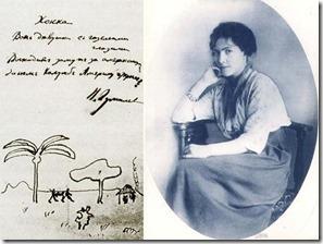 Елена Дюбуше