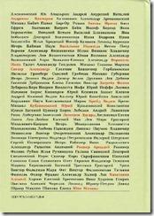 """Антология """"100 лет русской зарубежной поэзии"""