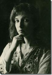 Вероника Долина