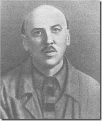 Николай Николаевич Вышеславцев