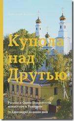 Konyaev_cover