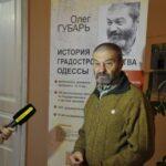 Вера ЗУБАРЕВА. Памяти Олега Губаря
